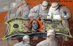 Хирургическая валютная операция