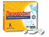 лацидофил кишечная флора дисбактериоз