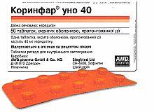 Коринфар Уно нифедипин