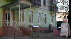 """Стоматологическая <a href=""""http://medvisnik.com.ua/kliniki_kiev.html"""">клиника</a> &quot;Dentist на Подоле&quot;"""