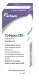 Тобрин (Tobrin)