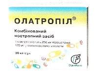 Олатропил®