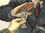 Лечение алкоголизма препаратом эспераль