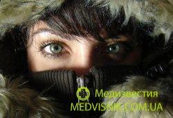 Отличное  зрение в морозную погоду