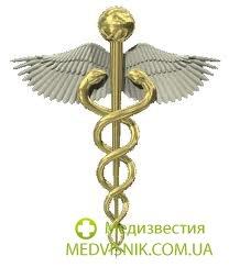 Обязательное медстрахование планируют ввести через три года