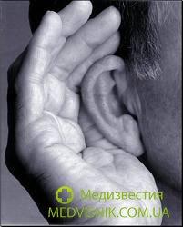 Найден способ восстанавливать слух с помощью стволовых клеток