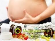 Приём витаминов во время беременности защищает будущего ребёнка от аутизма