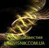 Как выбрать и где пройти тест ДНК в Запорожье?