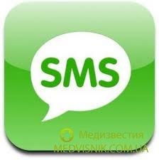 Как повысить результативность СМС рассылки в медбизнесе