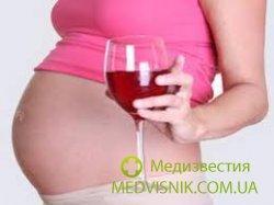 Ученые рассказали, что делает алкоголь с ребенком в утробе матери